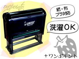 オムツスタンプ 連続捺印 ネーム スタンプ オーダー オリジナルスタンプ お名前スタンプ セット おむつスタンプ 送料無料