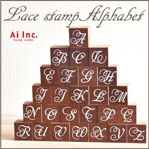 レーススタンプ アルファベットかわいいゴム印 ハンドメイドタグにも【ネコポス・定形外郵便対応】【Ai SHOP オリジナルスタンプ】【ゴム印】『l以上』デザインアルファベット