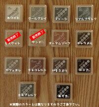 バーサクラフトS(黒茶系)