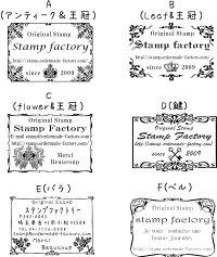 ショップスタンプ-デザイン