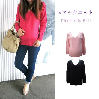 Popular item ★ special price! SALE! Maternity soft V neck knit long sleeved sweater