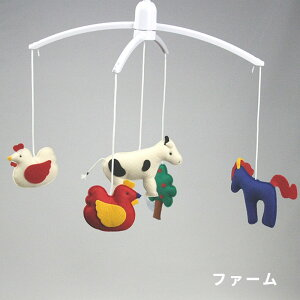 トラセリアオルゴール付きベッドメリー(トイ)ベビー出産祝いtrousselier/TROUSSELIER(トラセリア)ギフトプレゼントフランス北欧