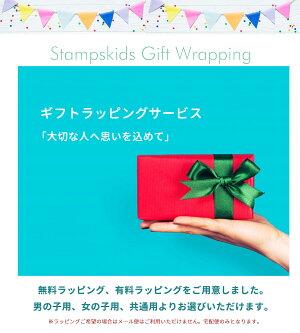 有料ラッピングギフトギフトボックスラッピング包装出産祝いプレゼント誕生日リボン熨斗のし