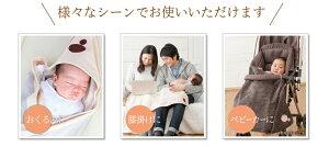 送料無料!電磁波対策!BellyArmor(ベリーアモール)2WAYアフガンブランケット(オーガニック)おくるみひざ掛けくるみケット電磁波防止新生児赤ちゃんマタニティ妊婦ギフト出産祝い