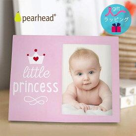 【あす楽】赤ちゃん 写真立て PEARHEAD ペアヘッド リトルプリンセス ベビー フレーム / フォトフレーム 写真 写真たて フォト 新生児 おしゃれ 北欧 フォト 壁掛け メモリアル 出産 記念 女の子 出産祝い プレゼント ギフト