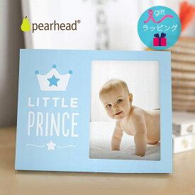 【あす楽】赤ちゃん 写真立て PEARHEAD ペアヘッド リトルプリンス ベビー フレーム / フォトフレーム 写真 写真たて フォト 新生児 おしゃれ 北欧 フォト 壁掛け メモリアル 出産 記念 男の子 出産祝い プレゼント ギフト