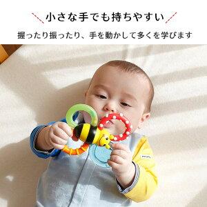 【あす楽】Sassyサッシーラトルガラガラスマイリー・フェイス・ラトル・ファンベビー赤ちゃんおもちゃ知育玩具かわいいミラー鏡出産祝いギフトプレゼント男の子女の子赤ちゃん0歳3ヶ月6ヶ月