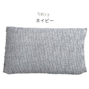 【メール便可】枕カバーMOKUTUBEモクチューブkontex今治日本製綿タオル地/タオルパイルガーゼおしゃれのびのびのびる子供やわらかまくらカバーマクラカバー【あす楽】