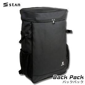 【SALE価格6980円→3980円】stan リュック メンズ リュックサック [ 収納 整理力 抜群の バックパック ] バッグインバッグ ( インナーバッグ )付 大容量