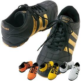 安全靴 アイトス AZ-58018 WINPRO60