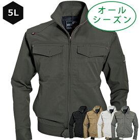 作業着 作業服 オールシーズン 長袖ジャケット ブルゾン バートル BURTLE 1201 5L 大きいサイズ T C
