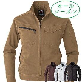 作業着 作業服 オールシーズン 綿100% 長袖ジャケット ブルゾン バートル BURTLE 5201