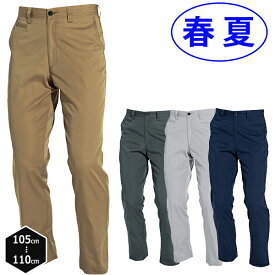 作業着 作業服 春・夏 チノパン ズボン バートル BURTLE 6087 105cm〜110cm T C