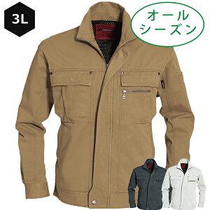 作業着 作業服 オールシーズン 綿100%長袖ジャケット ブルゾン バートル BURTLE8071 3L