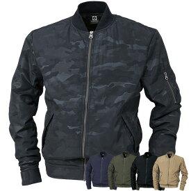 作業着 作業服 ジャケット MA-1 アウター G-7110 コーコス信岡 フライトジャケット 軽量 カモフラ 迷彩 かっこいい おしゃれ