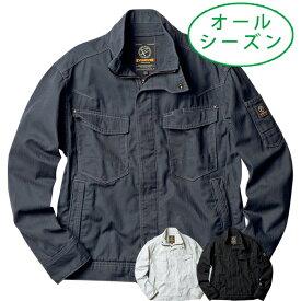 作業着 作業服 オールシーズン 綿100% 長袖ジャケット ブルゾン イーブンリバー EVENRIVER US1107