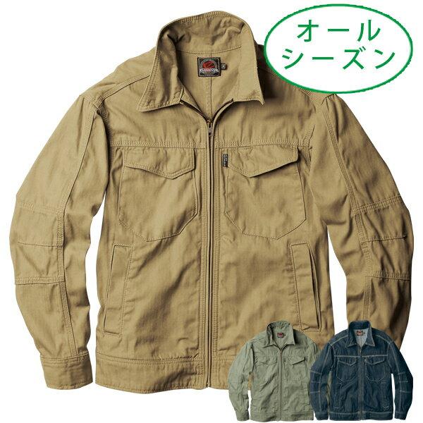 作業着 作業服 オールシーズン 綿100% 長袖ジャケット ブルゾン イーブンリバー EVENRIVER US207