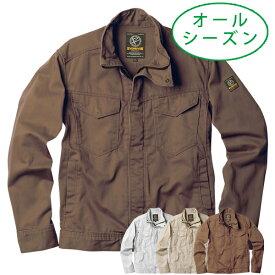 作業着 作業服 オールシーズン 綿100% 長袖ジャケット ブルゾン イーブンリバー EVENRIVER US907