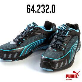 安全靴 PUMA プーマ Fuse Motion Blue Wns Low 642320 JSAA A種 衝撃吸収 送料無料!【一部地域除く】