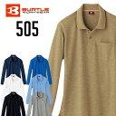 バートル BURTLE 505 長袖ポロシャツ 長袖 オールシーズン 通年 秋冬 作業服 作業着 仕事着 ワークウェア かっこいい …