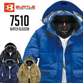 バートル 7510 防寒ジャケット 大型フード付き 防風 耐水 リップクロス 釣り アウトドア