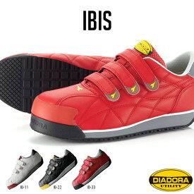 安全靴 送料無料!【一部地域除く】 DIADORA ディアドラ マジックテープ IBIS アイビス