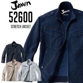 作業着 作業服 秋冬 ストレッチジャンパー 52600 自重堂 JAWIN ストレッチ