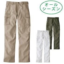 【裾上げ無料】作業着 作業服 オールシーズン 自重堂 jawin カーゴパンツ 51702