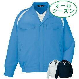 作業着 作業服 オールシーズン 長袖ジャンパー ブルゾン 自重堂 jichodo 81100