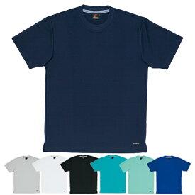 作業着 作業服 自重堂 吸汗速乾 半袖Tシャツ 85234