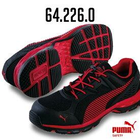 安全靴 PUMA プーマ スニーカー ヒューズモーション2.0 レッド・ロー 642260 JS AA A種 衝撃吸収 送料無料!【一部地域除く】