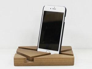 WOOD'D Made in ITALY.DESK COLLECTION UNIVERSAL DOCK - BLK WALNUTデスクコレクション ウッデンユニバーサルドック[ウッド 天然木 アイフォーン アイパッドスタンド イタリア製 ウォールナット 積み木 iPa