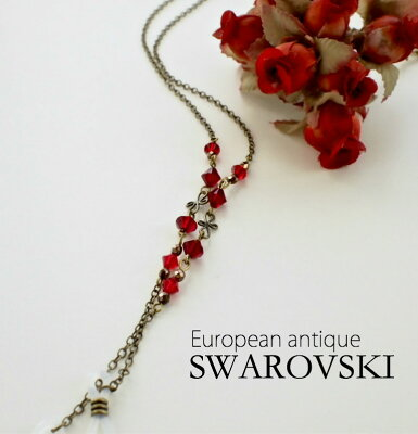 メガネチェーンレディーススワロフスキービーズ赤65-70cmオリジナル商品