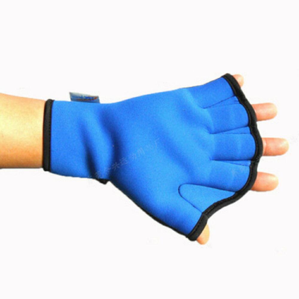 【追跡ゆうパケット送料無料】パドルグローブ サーフグローブ  ダイビンググローブ 水かき ブルー