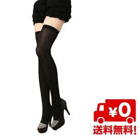 スーパーロング オーバー ニー ソックス 靴下 黒 コスチューム 小物 ブラック フリーサイズ 送料無料