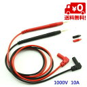 テスターリード 金メッキ 銅芯タイプ 1000V 10A 赤 黒 セット テスター 電圧 測定 送料無料
