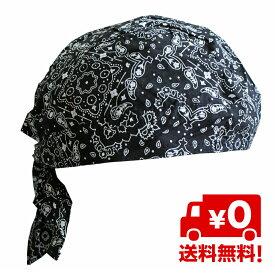 バンダナ キャップ 黒 花 飲食店 店員 帽子 ユニフォーム おしゃれ ラーメン屋 送料無料