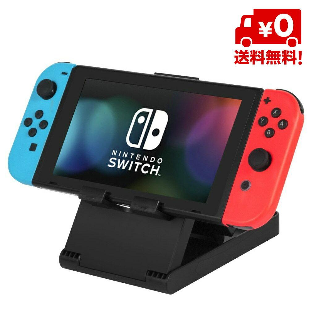 【追跡ゆうパケット送料無料】 Nintendo Switch スタンド 画面本体設置 角度調節 折り畳み可能 コンパクト 充電ケーブル差し込みOK