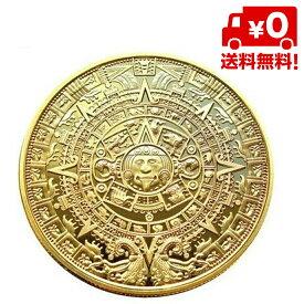 マヤ文明 アステカ カレンダー コイン コレクション 収集 アステカコイン レプリカ 直径40mm ゴールド 金色 送料無料