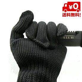 両手セット 防刃グローブ 手袋 切れない 防刃 グローブ タクティカル 作業 高強度 軍手 送料無料