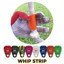 手にはめるだけでスイングスピードアップ! ウィップストリップ 全8色 WHIPSTRIP 軟式野球 大人 一般 草野球