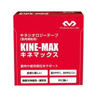 ユナイテッドスポーツブランズジャパンキネマックス506ホンイリ(KMB50)