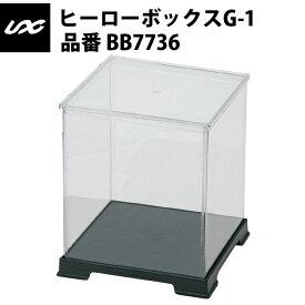 ユニックス ヒーローボックスG-1(BB7736) unix18ss
