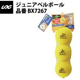 ユニックス ジュニアベルボール(BX7267) unix18ss