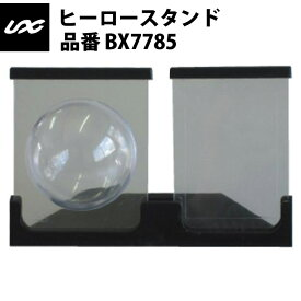 ユニックス ヒーロースタンド(BX7785) unix18ss