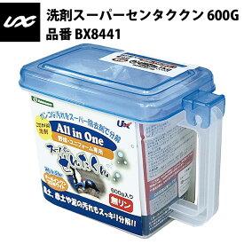 ユニックス 洗剤 スーパーセンタククン 600G(BX8441) unix18ss