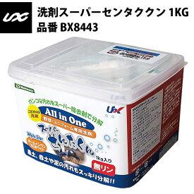 ユニックス 洗剤 スーパーセンタククン 1KG(BX8443) unix18ss