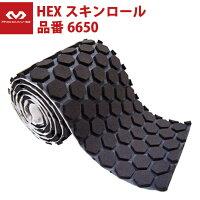 ユナイテッドスポーツブランズジャパンHEXスキンロール(6650)