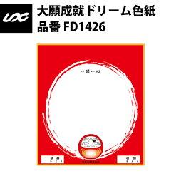 ユニックス(Unix) 大願成就ドリーム色紙 FD1426 unix19ss