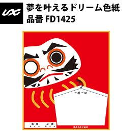 ユニックス(Unix) 夢を叶えるドリーム色紙 FD1425 unix19ss